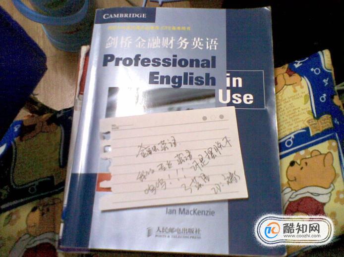 英语六级分值分布_怎么记英语单词又快又牢-五毛网